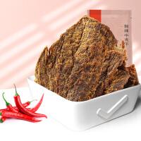 良品铺子 牛肉干80g*1袋手撕牛肉片即食零食休闲食品肉类