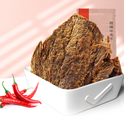 良品铺子 五香牛肉干80g*1袋手撕牛肉片即食零食休闲食品肉类