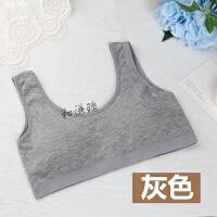 少女内衣文胸无钢圈发育期胸罩中学生小背心高中生运动初中生 加大码 95115CM 140斤以上