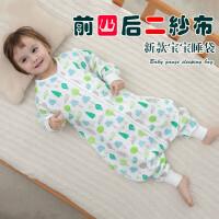 纱布睡袋儿童春夏季薄款睡袋纯棉婴儿棉纱防踢被分腿连体空调被
