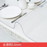 茶几垫透明磨砂水晶板软塑料玻璃加厚PVC桌布水烫T