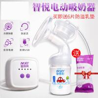电动吸奶器自动挤奶器吸催乳器孕产妇拔奶器吸力大静音T-31 i8j