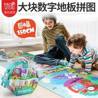 TOI儿童数字大块拼图火车动物纸质拼图益智幼儿早教玩具新年礼盒