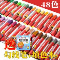 台湾雄狮学生48色小学生油画棒36色六角形美术粉蜡笔 24色涂鸦画笔 儿童绘画可水洗油画棒安全48色油化棒套装