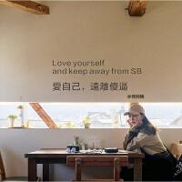 风墙贴英文字母咖啡奶茶店装饰贴纸PVC防水无痕墙贴 爱自己远离sb墙贴 大