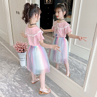 女童夏装套装儿童装彩虹裙子两件套