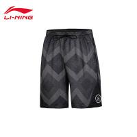 李宁篮球比赛裤男士2018新款韦德系列修身短裤短装运动裤AAPN019