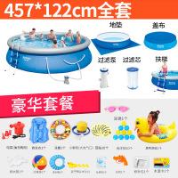 超大号游泳池家用儿童水上乐园婴儿小孩家庭充气加厚大型水池