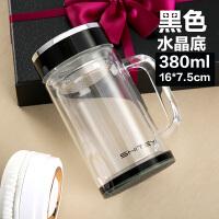 双层玻璃杯定制大容量带把公水杯可印字印logo广告杯礼品杯子 水晶防滑底-黑色 (办公杯)