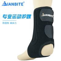 专业运动护具脚腕护踝扭伤防护篮球羽毛球足球保暖男女护脚踝透气 黑色单只不分左右 均码