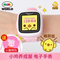 电子手表玩具韩国儿童游戏机电子宠物鸡小鸡养成屋