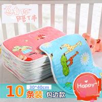 【支持礼品卡】婴儿隔尿垫纯棉防水透气可洗新生儿童小号宝宝尿垫防漏尿布垫y7m