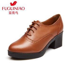 富贵鸟夏季新款及踝靴粗跟单鞋女英伦高跟鞋防水台女鞋