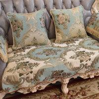 欧式沙发垫布艺防滑真皮沙发套罩扶手巾客厅四季坐垫定做