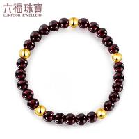 六福珠宝简约转运珠黄金手链石榴石手串情侣女款定价B01A1TBB0001