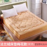 法兰绒床垫榻榻米床褥加厚单人1.5m1.8米双人床褥子学生宿舍垫被