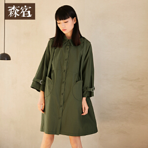 【尾品直降】森宿春装2018新款文艺插袋宽松衬衫连衣裙女