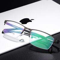 超轻眼镜男舒适眼镜框男半框钛合金眼镜架配成品变色眼睛平光