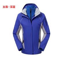 秋冬户外冲锋衣男女两件套防风防水可拆卸三合一西藏保暖登山外套