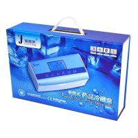 福意联胰岛素冷藏盒FYL-YDS-C药品冷藏盒 2-25度便携式