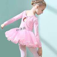 儿童舞蹈服秋冬长袖女童芭蕾舞裙小女孩练功服幼儿演出服考级服装