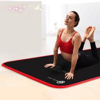 初学者瑜伽垫加厚加宽加长男女士防滑瑜珈运动健身垫三件套p8t