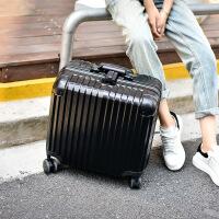 七夕礼物行李箱万向轮铝框拉杆箱18寸女迷你电脑箱密码旅行箱16小登机箱20