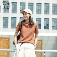 【2件8折/3件75折】云上生活夏装短袖上衣女夏针织t恤女短袖Z6711