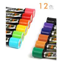 金万年12色pop海报唛克宽头笔彩色手绘可加墨水广告笔 单色装 12色套装 可选色混装