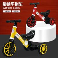 婴侍卫 儿童脚踏平衡车 BP-210