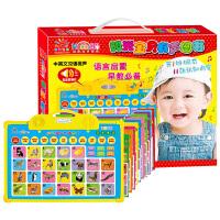 多功能阳光宝贝有声图书 儿童有声画板挂图点读机0-3-6岁宝宝学说话书籍 发音点读发声书英语0-3岁全套有声读物幼儿语音