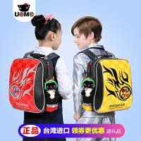 【支持礼品卡】2018新品台湾unme书包小学生男2-5年级儿童书包6-12周岁女生护脊双肩包 书包小学生女