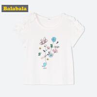 【618大促-每满100减50】巴拉巴拉童装夏装2018新款纯棉体恤中大童儿童演出服套头短袖T恤