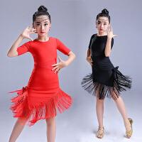 儿童拉丁舞比赛服女孩中大童流苏连衣裙春夏新款舞蹈