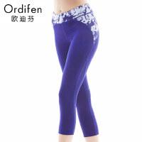 【2件3折到手价:107】欧迪芬运动裤女士打底运动裤七分裤OL7316