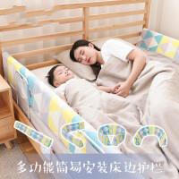床围栏宝宝防摔防婴儿儿童挡板栏杆2米1.8米大床通用 X2