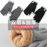 棉手套女冬天骑车加绒男士冬季保暖学生防寒手袜骑行五指触屏
