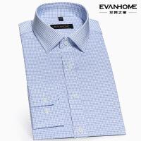 春秋季纯棉免烫衬衫男长袖 商务修身型浅蓝色细格纹衬衫 蓝色 EC74