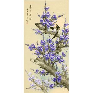 中国美术家协会会员 石川《喜上眉梢》136cmx68cm