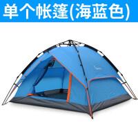 3-4人双层自动帐篷家庭户外自驾野外露营用品加厚防雨野营装备