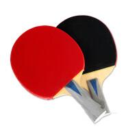 乒乓球拍子 单拍六星升级轻碳进攻型横直拍HW