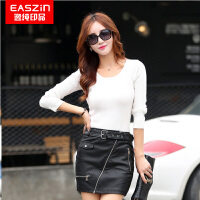 EASZin逸纯印品 时尚皮短裙 斜拉链不对称PU皮裙高腰包臀半身裙带腰带