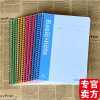 得力A5彩色线圈本螺旋笔记本子软面抄软抄本活页商务记事本60页
