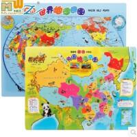 木丸子大号磁性木制拼图中国世界地图木质儿童益智力早教玩具3-6