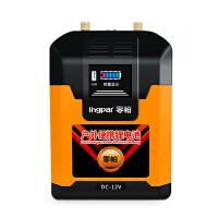 12v85ah锂电池大容量锂电瓶蓄电池头灯逆变器足容户外电源聚合物电池