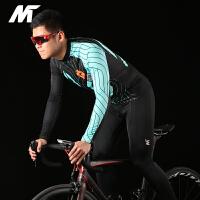 长袖骑行服套装男夏季 自行车山地车公路车骑行裤