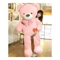 泰迪熊猫毛绒玩具可爱床上抱抱熊公仔女孩布娃娃2米大熊熊送女友