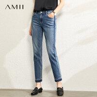 【到手价:161元】Amii宽松直筒牛仔裤女2020春季新款潮老爹裤子高腰显瘦毛边九分裤