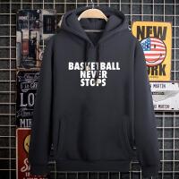 篮球运动卫衣男学生套头连帽衫加大码秋冬季加绒加厚外套