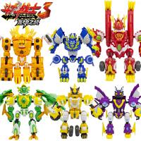 斗龙战士3龙印之战8.5寸雷古曼公仔变形机器人玩具